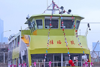 First electric ferry in Asia